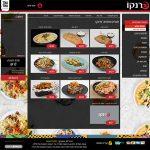 מערכת הזמנות, פרנקו, מסעדה, web3d