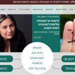 הקמת אתר, מאשה הלוי, יחסים פתוחים, web3d