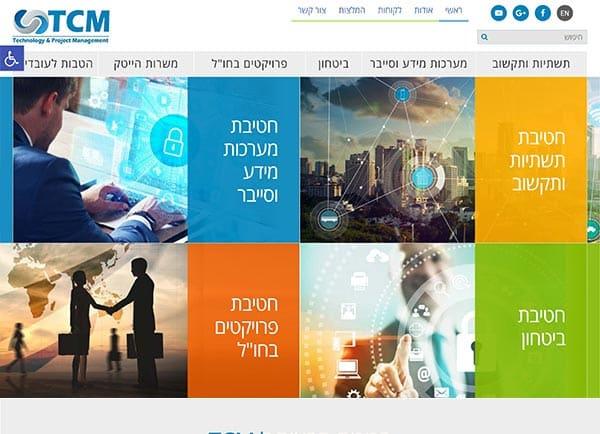 הקמת אתר: TCM טכנולוגיות – מערכות מידע תנומה ראשית של פרויקט