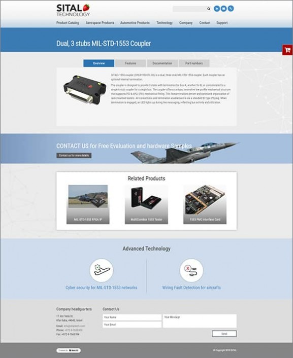 בניית אתר קטלוג, sital, תכנון, web3d