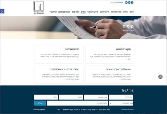הקמת אתר לעורכי דין, גד תורג'מן