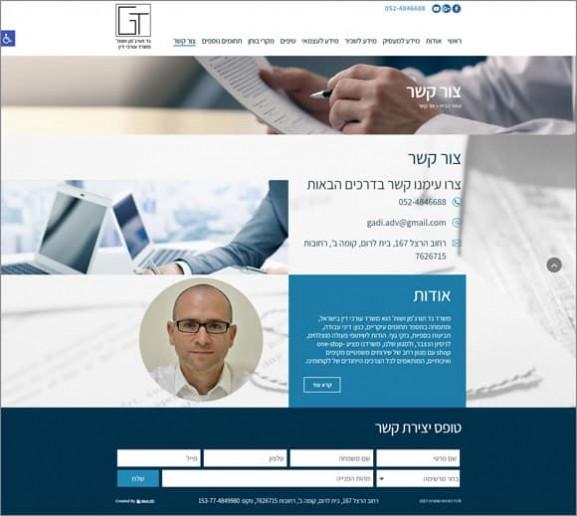 בניית אתר לעורכי דין, גד תורג'מן ושות'