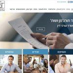 אתר תדמית עורכי דין, גד תורג'מן