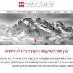 מיניסייט, קרן חושן, web3d, בניית אתרים