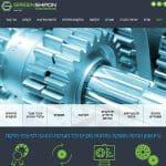 פיתוח אתר אינטרנט, גרינשפון, פתרונות אינטרנט