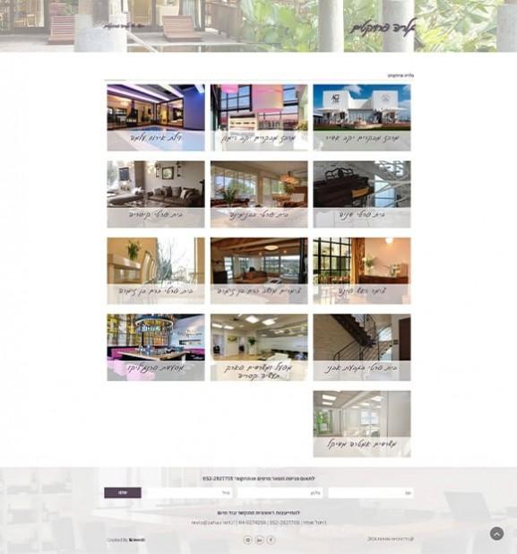 מוקאפ, רויטל אופיר, בניית אתר אינטרנט