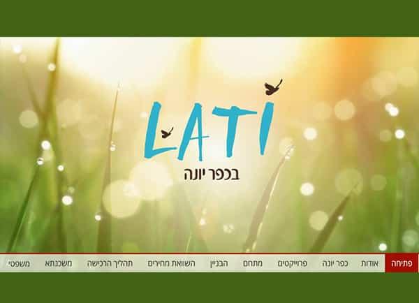 בניית מצגת עסקית, Lati, עיצוב מצגת