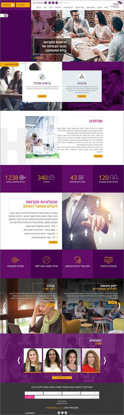 פילת, חברה לפיתוח אתרים, web3d
