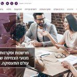 פילת, פיתוח אתר אינטרנט, עיצוב עמוד הבית