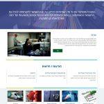 ארכיב 2000, הקמת אתר אינטרנט, web3d