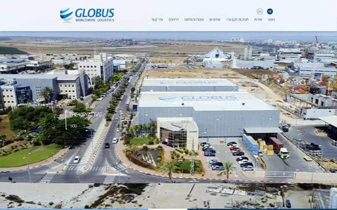 הקמת אתר: גלובוס – אינטר תנומה ראשית של פרויקט