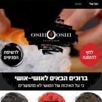 אושי אושי, oshi oshi, עמוד בית, web3d