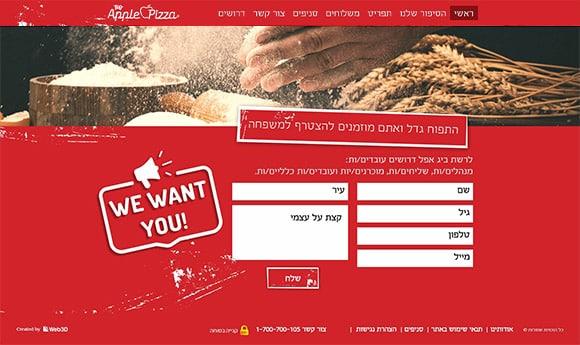 בניית אתר: מסעדת ביג אפל פיצה תנומה ראשית של פרויקט