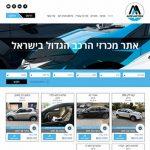 Auto Auction מוקאפ לפטופ עמוד הבית