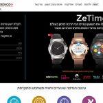 MYKRONOZ , בניית אתר, עיצוב אתר, אתר חנות, מוקאפ מסך הבית לפטופ