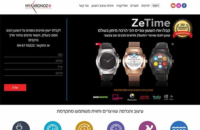 MyKronoz הקמת מיניסייט חנות: תנומה ראשית של פרויקט