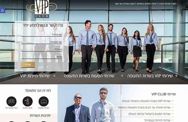 VIP CLUB מיניסייט: תנומה ראשית של פרויקט