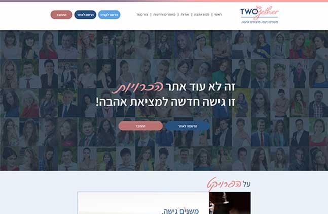 TWOgether אתר הכרויות: תנומה ראשית של פרויקט