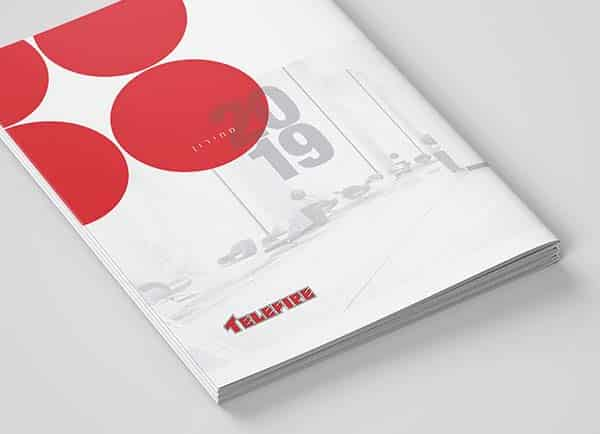 Telefire: עיצוב קטלוג תנומה ראשית של פרויקט