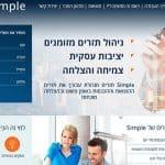 Simple תזרים מזומנים מוקאפ מסך הבית לפטופ, בניית אתר, עיצוב אתר