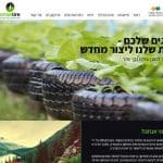 smarttire מוקאפ מסך הבית לפטופ, בניית אתר אינטרנט, עיצוב אתר