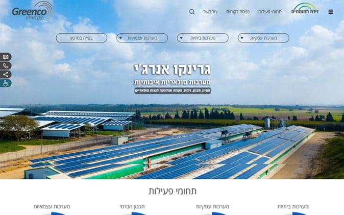 בניית אתר: גרינקו אנרג'י תנומה ראשית של פרויקט