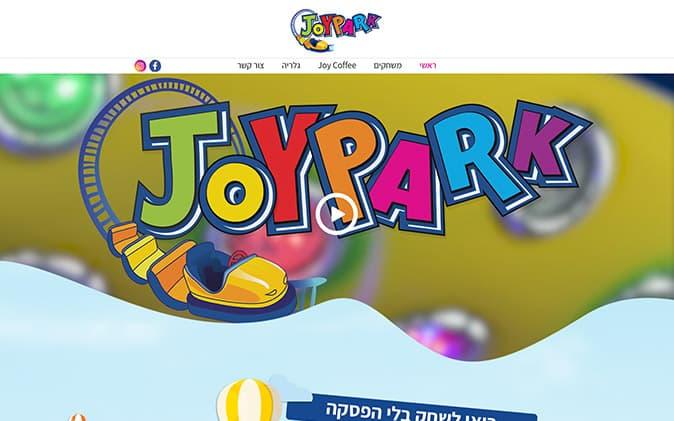 JoyPark תנומה ראשית של פרויקט