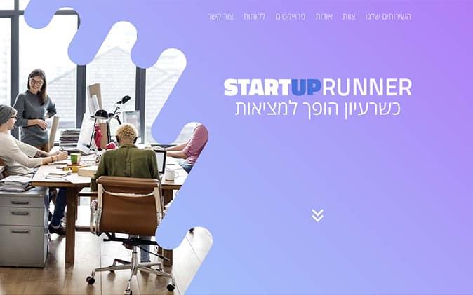 פיתוח מיניסייט :Startup runner תנומה ראשית של פרויקט