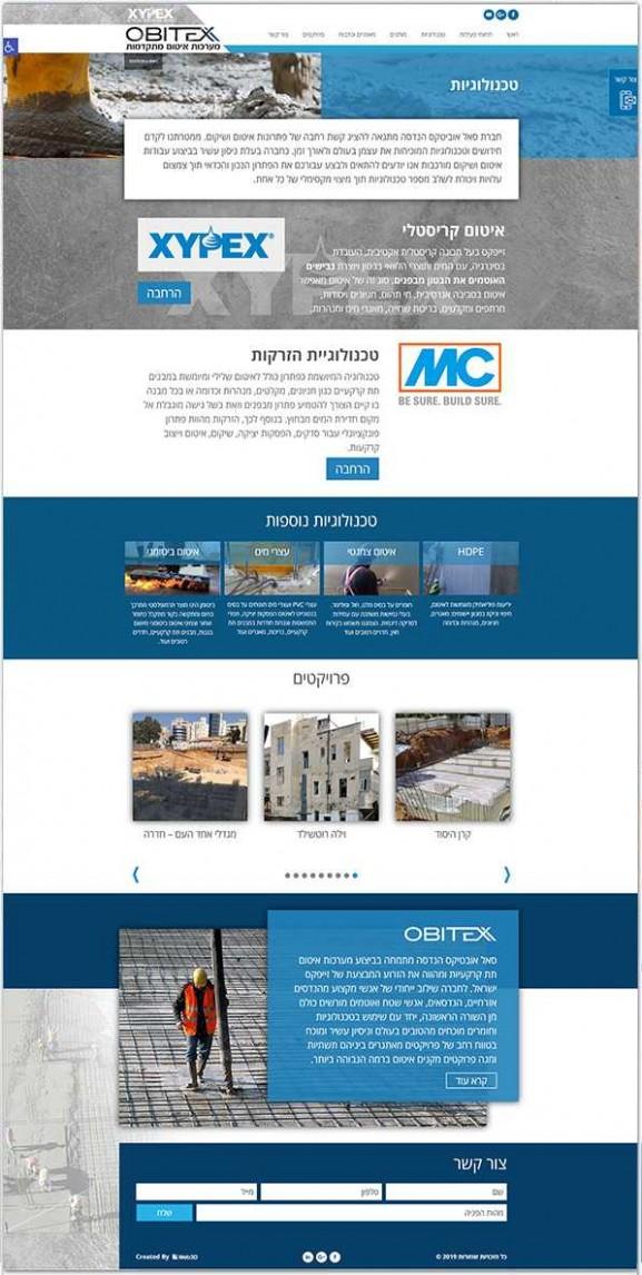 OBiTEX בניית אתר