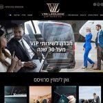 VAN LIMOUSINE VIP CLUB בניית אתר