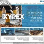 OBiTEX פיתוח אתר