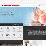 האיגוד הקרדיולוגי בישראל פיתוח אתר