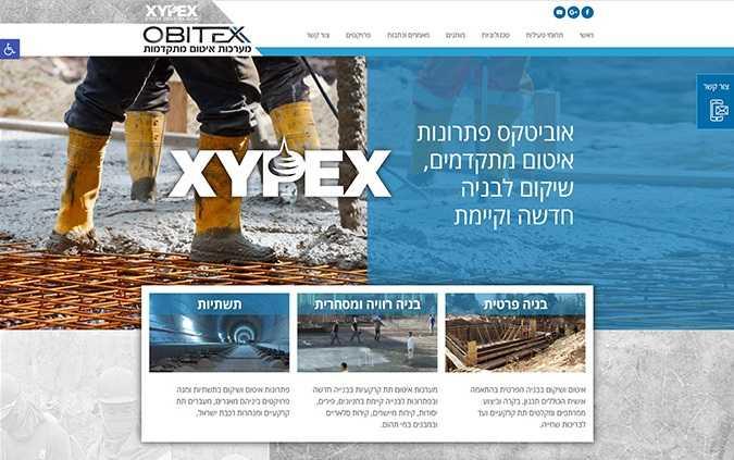 פיתוח אתר: Obitex תנומה ראשית של פרויקט