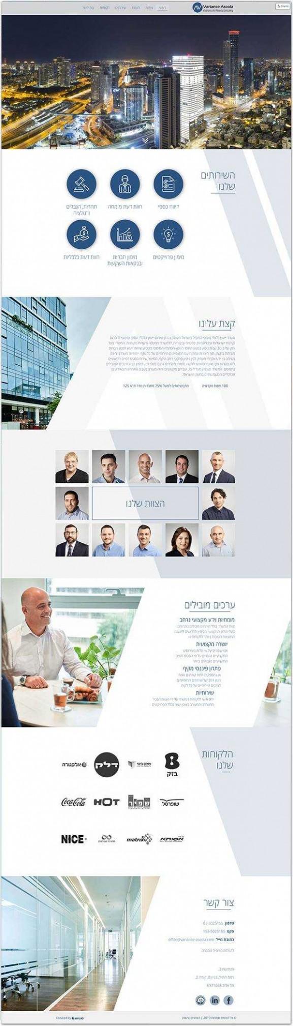אסכולה וריאנס, פיתוח אתר, עיצוב אתר, קידום אורגני, קידום אתר