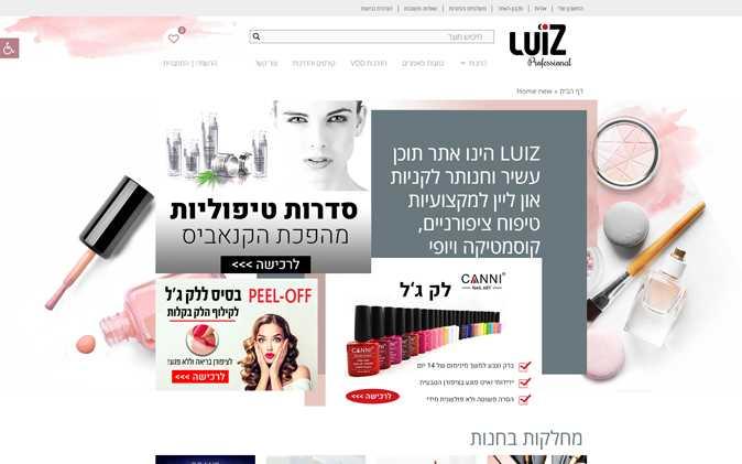 אתר סחר: Luiz Professional תנומה ראשית של פרויקט