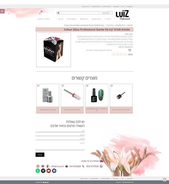 Luiz Professional, פיתוח אתר, פיתוח חנות וירטואלית