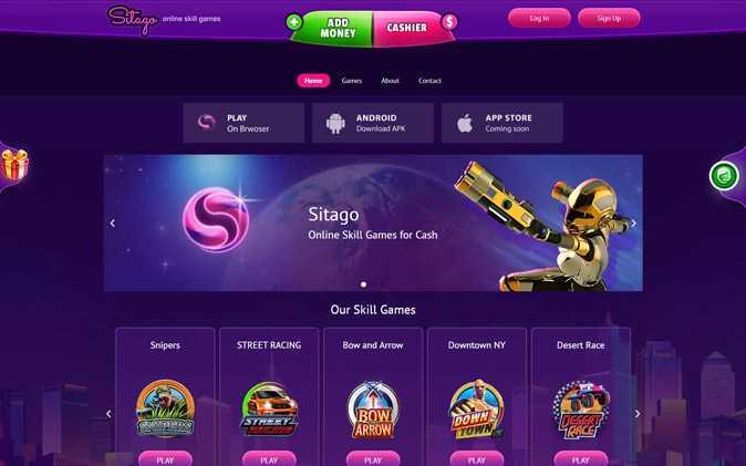 אתר אינטרנט משחקים: Sitago תנומה ראשית של פרויקט