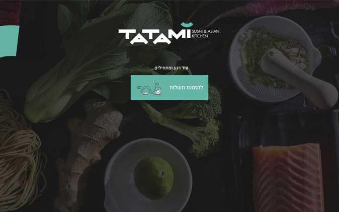 מערכת משלוחים – Tatami טאטאמי תנומה ראשית של פרויקט