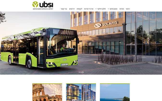 פיתוח אתר: קבוצת עפיפי – UBSI תנומה ראשית של פרויקט