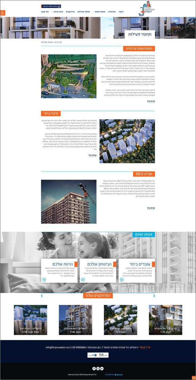 התחדשות עירונית אסף חרש עיצוב אתר פורטל