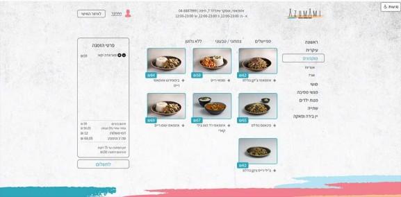 אזומאמי, מערכת משלוחים למסעדות