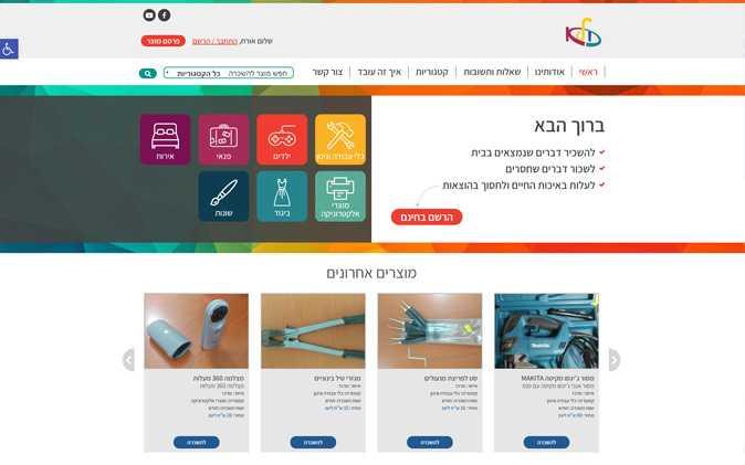 פיתוח אתר: Kula Rent תנומה ראשית של פרויקט