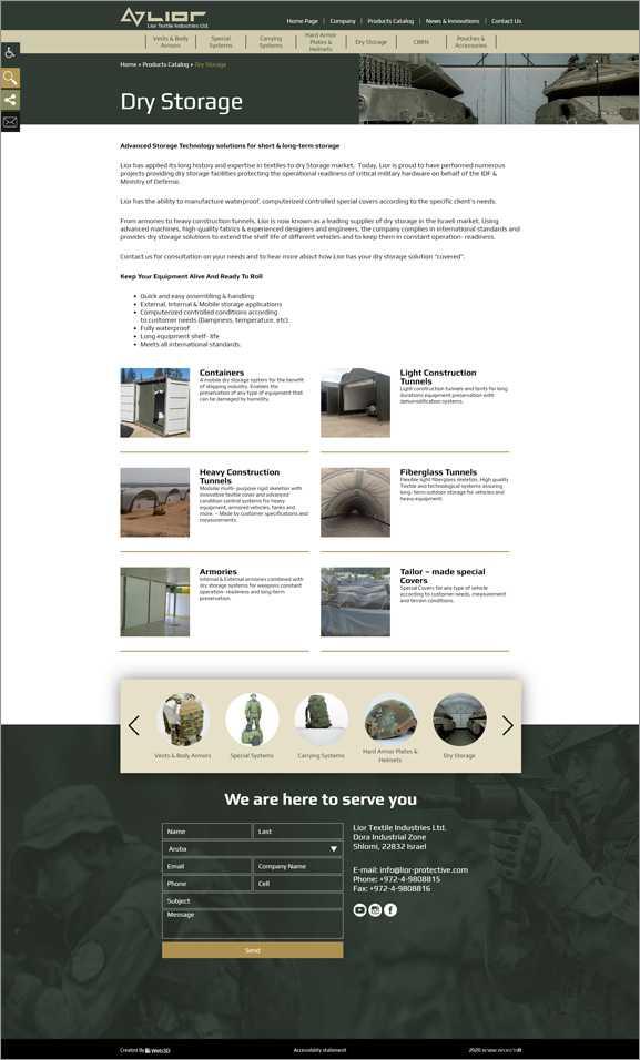 ליאור תעשיות טקסטיל עיצוב אתר