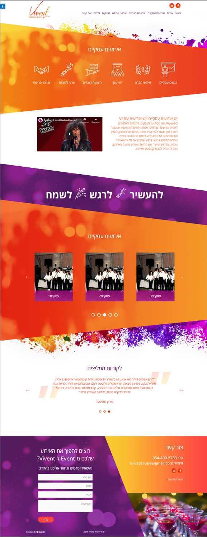 עיצוב אתר חברת הפקות Vivent