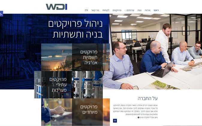 פיתוח אתר וורדפרס: WDI תנומה ראשית של פרויקט