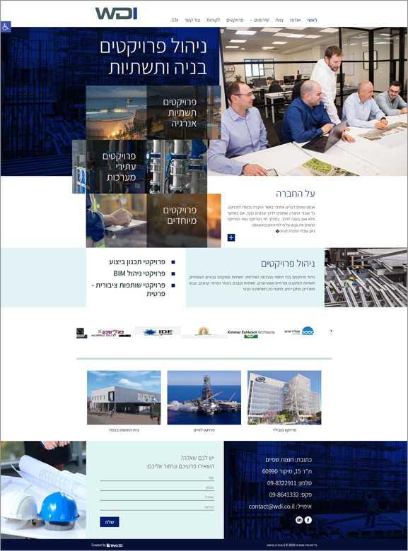 הקמת אתר תדמיתי על תשתית וודרפרס