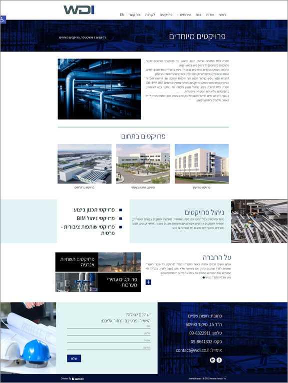 פיתוח אתר וורדפרס ,WDI
