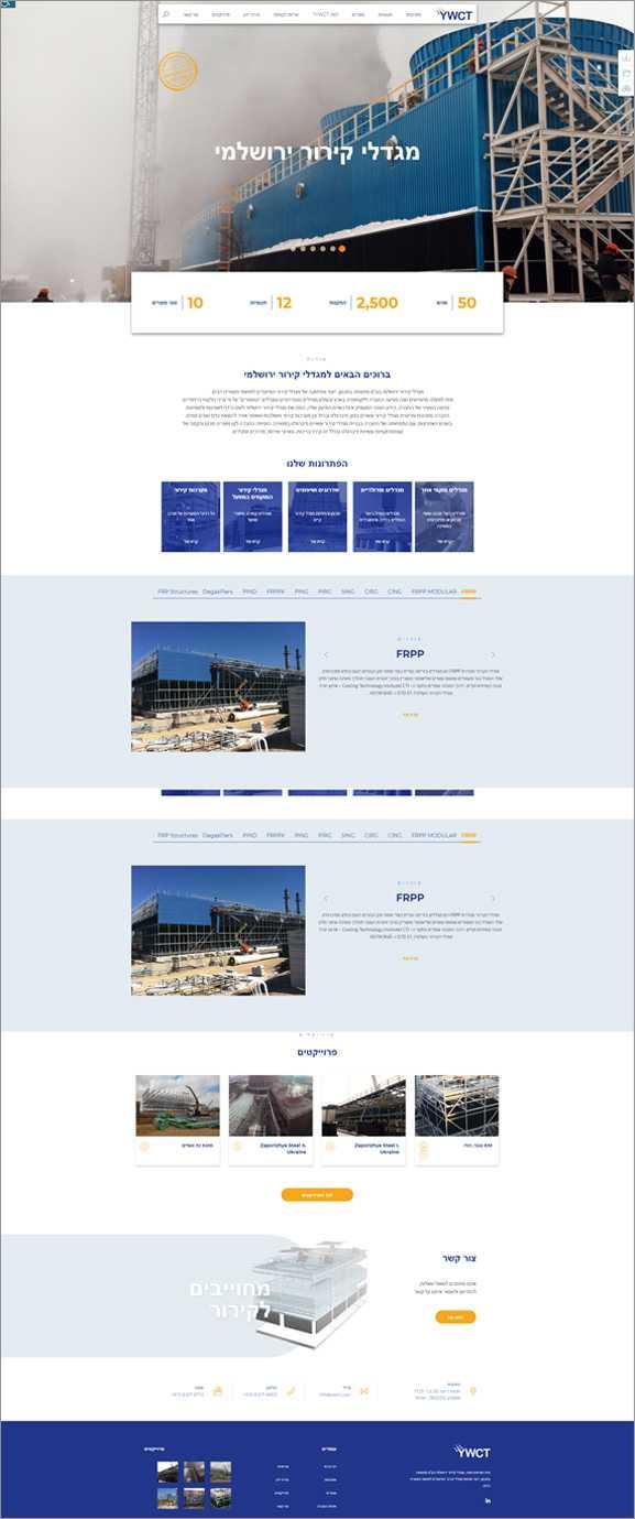 YWCT הקמת אתר אינטרנט