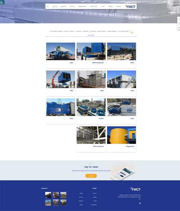 YWCT עיצוב אתר אינטרנט