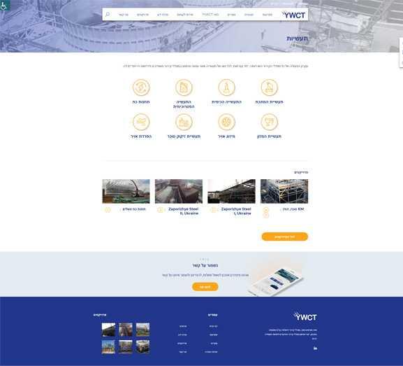YWCT פיתוח אתר